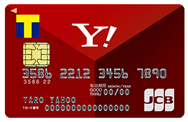Yahoo! JAPANカードについてご紹介