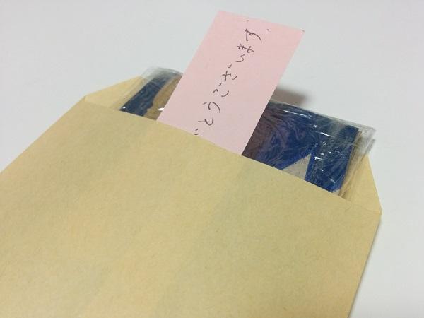 メルカリ チケット 発送