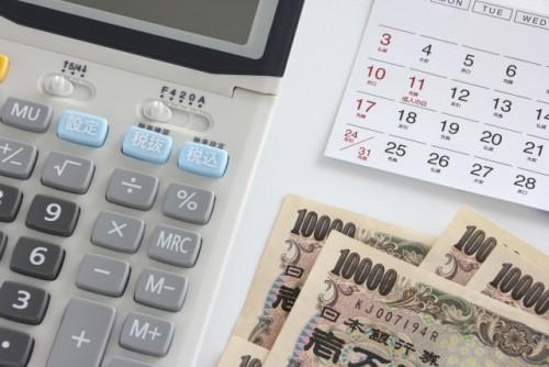 公共料金や税金をYahoo! JAPANカードで支払おう!