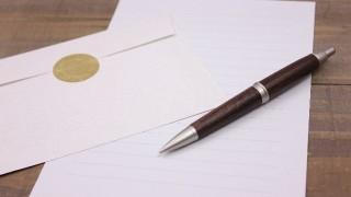 郵便法に違反しているかも?!信書とは何か?具体例も挙げながらご紹介