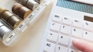 落札時の手数料が8.64%!ヤフオク!の落札システム利用料についてご紹介