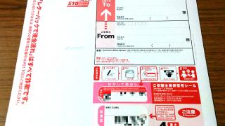 封筒なしで発送できる、レターパックプラス・レターパックライトについてご紹介
