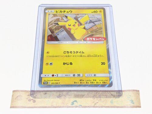 カード入りのトップローダーにテープで封をする