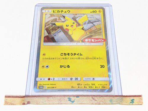 カード入りのトップローダーにテープで封をした