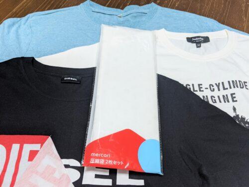 Tシャツと圧縮袋